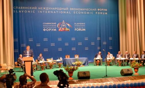 В Брянске на IV Славянском экономическом форуме подписали соглашения на 40 миллиардов рублей