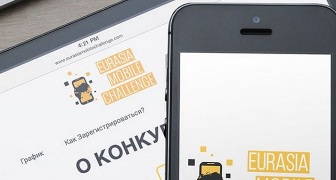 «Билайн» объявил о старте конкурса Eurasia Mobile Challenge
