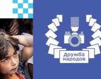 На ВДНХ продолжает работать уникальная фотовыставка «Дружба народов»