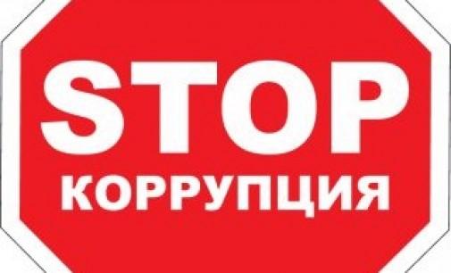 В Мурманской области стартовал конкурс «Молодёжь против коррупции»