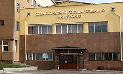 В ЗабГУ прошел тренинг по волонтерству