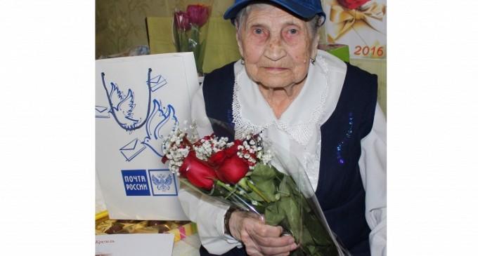 Старейшую сотрудницу «Почты России» поздравили со 100-летием