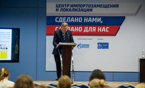 В Петербурге обсудили развитие детского и молодежного туризма