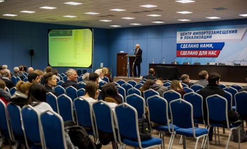 Развитие инновационных технологий обсудили на заседании в Центре импортозамещения и локализации