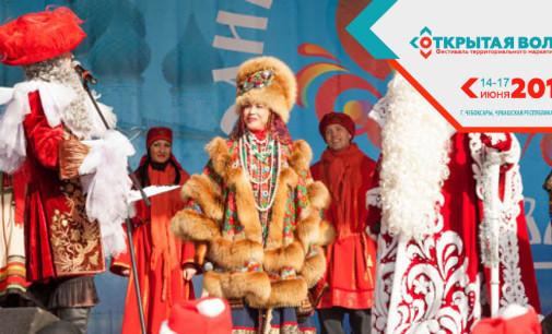 Событийный маркетинг: «фестиваль фестивалей» – именно так будет проходить ярославская Масленица