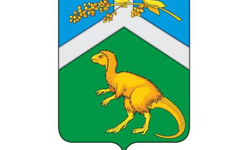 Динозавр с птичьим клювом появился на гербе Чернышевского района Забайкалья