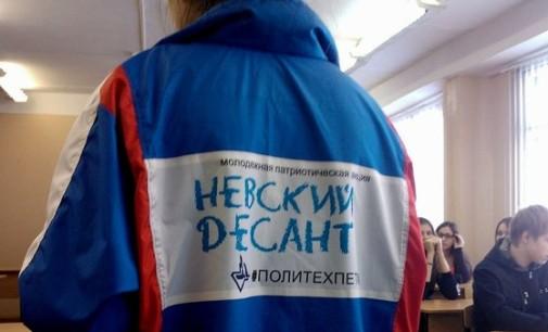 В Ленинградской области стартует акция студенческих отрядов «Невский Десант»