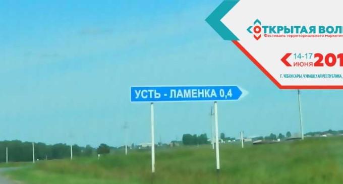 В Тюменской области решили поддержать туризм и выделили гранты: от 10 до 30 тысяч рублей