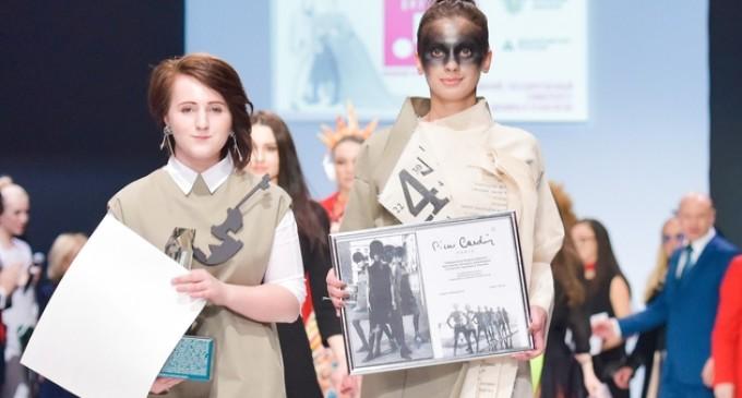 Студентка Национального института дизайна отправится на стажировку в модный дом Пьера Кардена