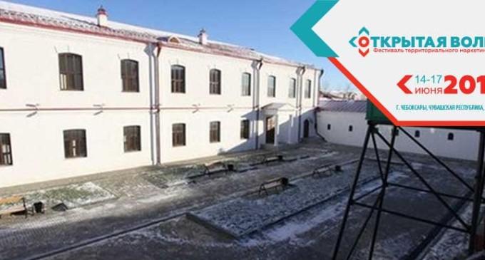 Тюремный туризм: в Тобольске придумали, как интереснее заманить людей в тюрьму
