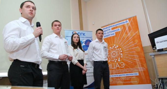 В Томском политехе стартует Международный инженерный чемпионат Case-in
