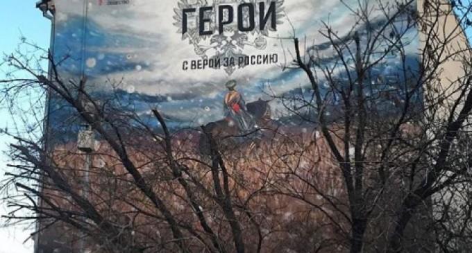 Граффити по мотивам фильма «Герой» открыли в центре Москвы