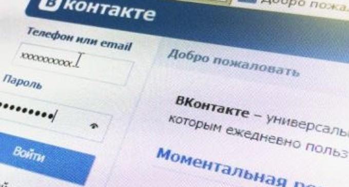 «ВКонтакте» помогла школьнику стать популярным