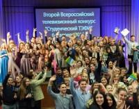 Подведены итоги телевизионного конкурса «Студенческий ТЭФИ»