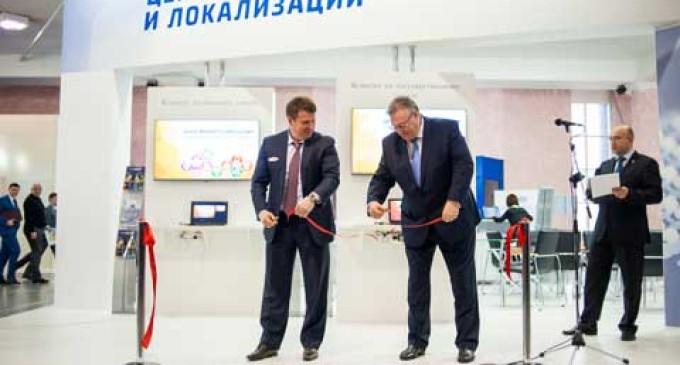 Предприятия Калининского района представлены на площадке Центра импортозамещения и локализации
