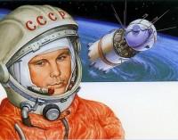 Президентская библиотека 12 апреля установит связь с космосом