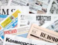 Почта России проводит благотворительную акцию «Дерево добра»