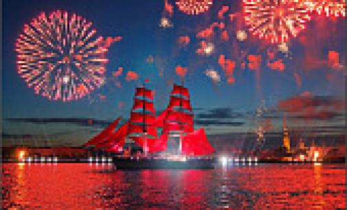 Фестиваль «Алый парус надежды» для старшеклассников и студентов пройдет в Санкт-Петербурге