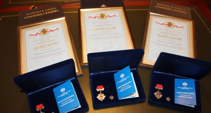 В Башкортостане сын полицейского получил награду «Горячее сердце» за спасение тонущих сверстников