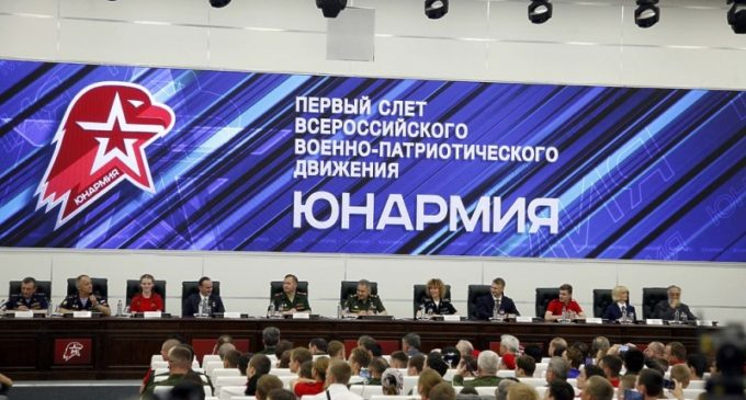 Первый слет юнармейцев «Российского движения школьников» прошел в Подмосковье
