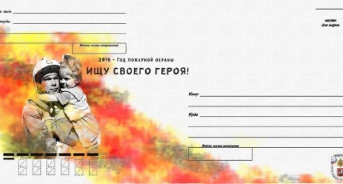 В Москве стартует общественная патриотическая акция «Ищу своего Героя»