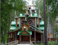 В России появится новый паломнический маршрут «Москва-Урал-Сибирь»