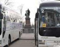 В городских автобусах можно будет послушать экскурсию при помощи аудиогида