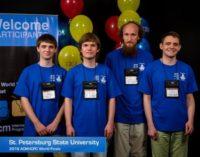 Российские студенты одержали победу в чемпионате мира по программированию