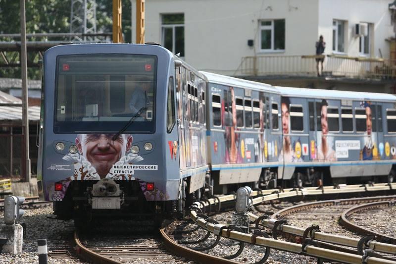 Москва-метро-забытые вещи-3