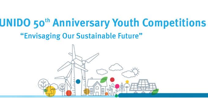 Международный молодежный конкурс в рамках ЮНИДО