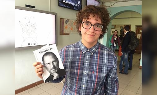 Ученик вузовского лицея разработал проект социальной сети для школьников