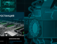 Томский политех приглашает школьников в «секретное» сообщество «Агенты будущего»