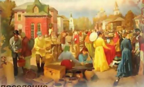 Около тысячи участников и гостей собрала в деревне Ополье «Шуваловская ярмарка»