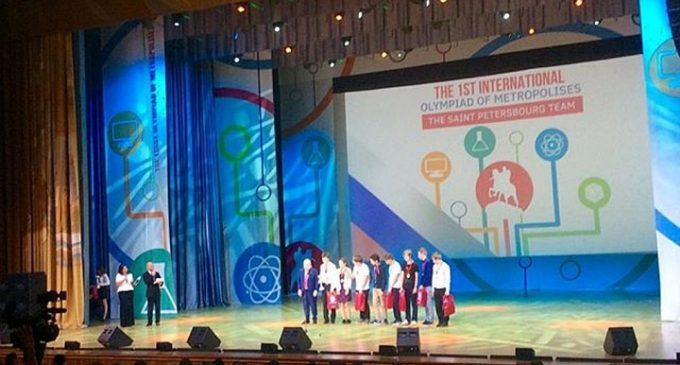 Команда московских школьников заняла абсолютное первое место на Олимпиаде мегаполисов