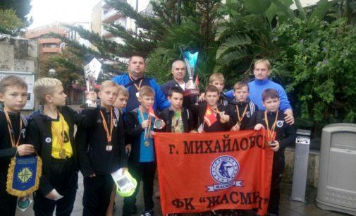 Юные футболисты из Михайловска взяли золото на Кубке Европы в Испании