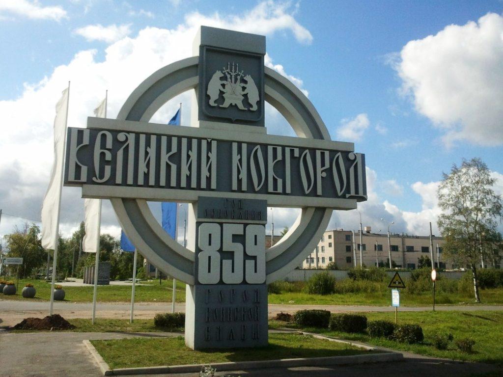 novgorod-12