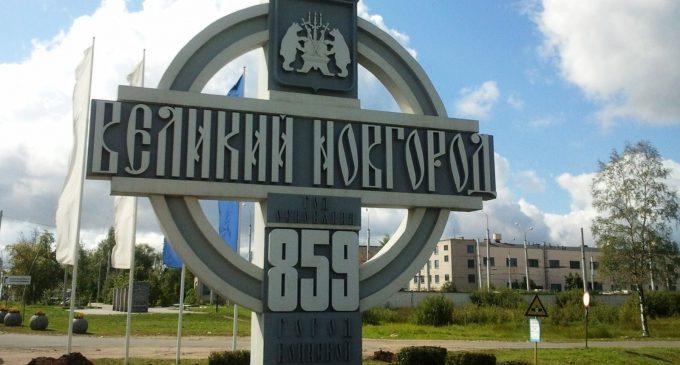 100 медицинских работников побывают в Великом Новгороде по бесплатным турпутевкам