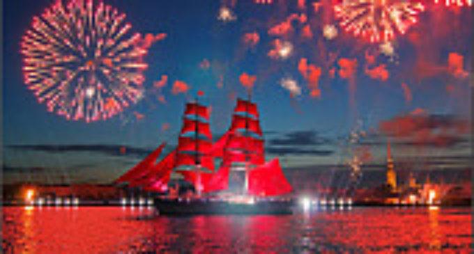 Праздник выпускников «Алые паруса» стал победителем фестиваля EuBea2016