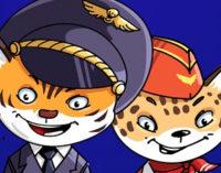 Юные дальневосточники будут летать вместе с тигром и леопардом