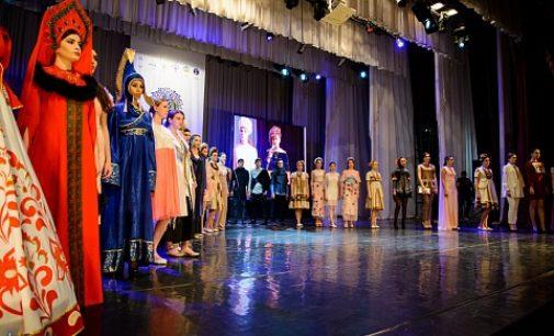 В Майкопе подвели итоги Международного фестиваля молодых дизайнеров