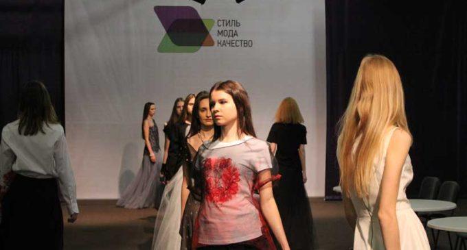 В Петербурге стартовал конкурс «СТИЛЬ. МОДА. КАЧЕСТВО.»