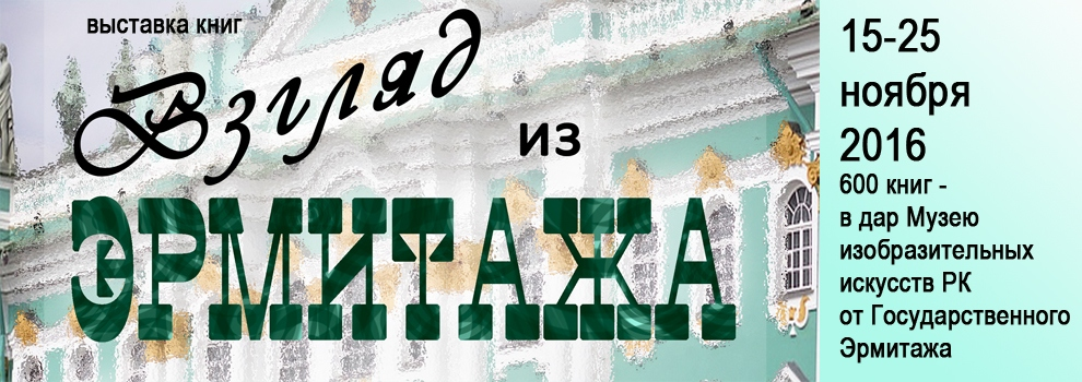 muzeobzor-02-petrozavodsk-1