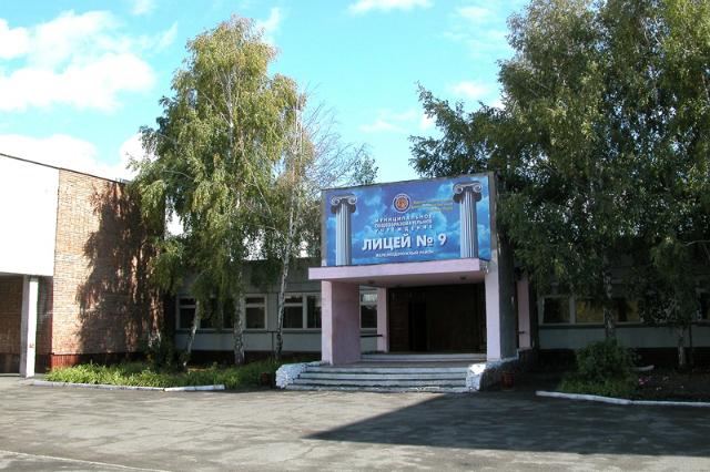 Новосибирский лицей признали лучшей инновационной начальной школой в России
