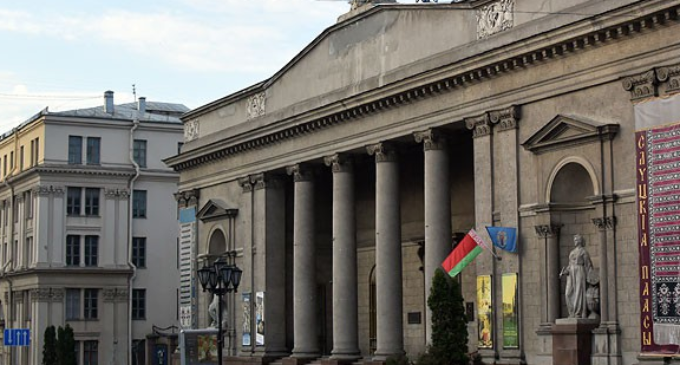 Дизайнером входного билета в Национальный художественный музей Беларуси может стать любой желающий