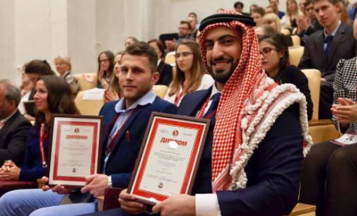 Студенты-иностранцы Крымского федерального университета стали лауреатами литературного конкурса фонда «Русский мир»