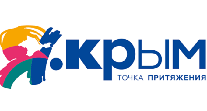 Крым выбрал «точку притяжения». За миллион рублей