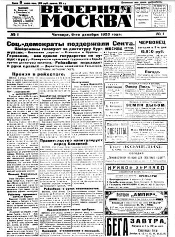 6-dekabrya-fotofakt-5