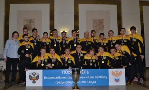 В Сочи завершился всероссийский студенческий турнир по футболу