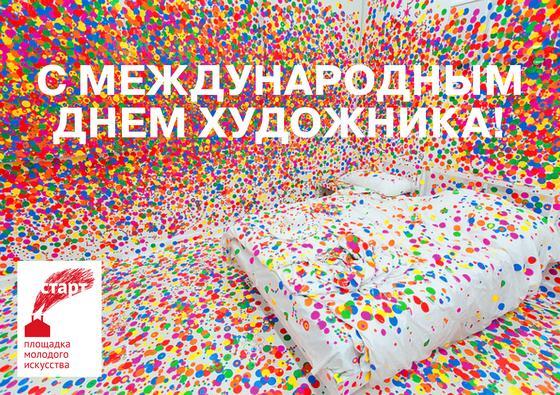 8-dekabrya-fotofakt-2