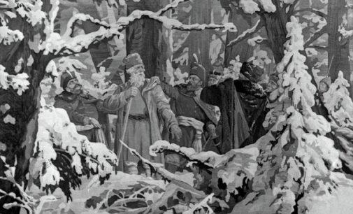 Титаны и рабы сошлись в один промозглый день… Жизнь за царя!